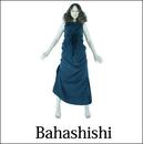 アジアの純真/Bahashishi