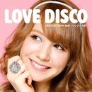 LOVE DISCO/ROCKETMAN feat. トリンドル玲奈