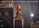LIVE FILES 20070301 ~新居浜市民文化センター~/LUNKHEAD