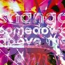 shango comedown above me/shango comedown above me