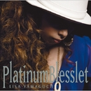Platinum Blesslet/山口リサ