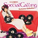 Special Calling~Exclusive Collection~/VARIOUS HI-Detc
