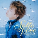 SOTTO VOCE/井上 芳雄
