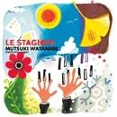 春夏秋冬 -LE STAGIONI -/渡辺 睦樹(電子オルガン)/MUTSUKI WATANABE, electronic org