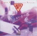 JAZZで聴く・・・はがゆい唇/ティム・ハーデン・トリオ