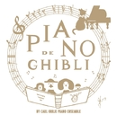 ピアノでジブリ/Studio Ghibli Works Piano Collection/Carl Orrje Piano Ensemble