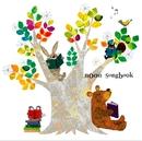 Songbook/noon