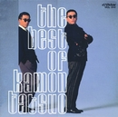 THE BEST OF KAMON TATSUO/嘉門 達夫