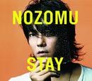 STAY ~僕の憂鬱~/NOZOMU