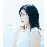 「ARIA The ANIMATION」エンディングテーマ Rainbow