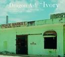 Ivory/Dragon Ash