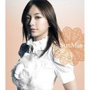 恋の奇跡/SunMin