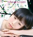 Flower/YUNA