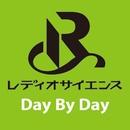Day By Day/レディオサイエンス
