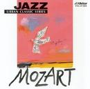 JAZZで聴く モーツァルト/トーマス・ハーデン・トリオ