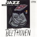 JAZZで聴く ベートーヴェン/トーマス・ハーデン・トリオ