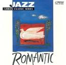 JAZZで聴く ロマンティック/トーマス・ハーデン・トリオ