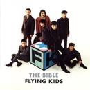 ザ・バイブル/FLYING KIDS