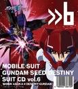 「機動戦士ガンダムSEED DESTINY」SUIT CD vol.6 SHINN ASUKA × DESTINY GUNDAM/佐橋 俊彦