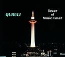 ベスト オブ くるり / TOWER OF MUSIC LOVER/くるり