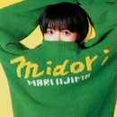 midori/飯島 真理