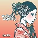 Swingin' Street 3/dorlis