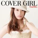 COVER GIRL/SunMin