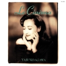 LE CINEMA   *CINE´MA/YASUKO AGAWA