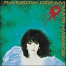 RAINBOW DREAM/浜田 麻里