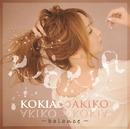 KOKIA∞AKIKO ~balance~/KOKIA