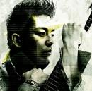 Rockin' the Door (通常盤)/清木場 俊介