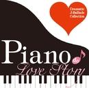 ピアノでラブ・ストーリー/Eric Oden Piano Ensemble