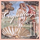 Coquillage~The Best Collection II~(通常盤)/KOKIA