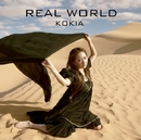 REAL WORLD/KOKIA
