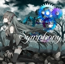Symphony/buzzG feat. 初音ミク×VOCALISTS