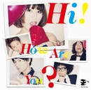 Hi! How Are You?/のあのわ