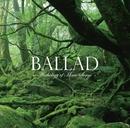 BALLAD/BALLIONAIRE MAFIA