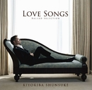 LOVE SONGS ~BALLAD SELECTION~/清木場 俊介