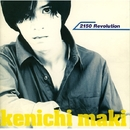 2150 Revolution/槙 健一