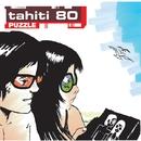パズル/TAHITI 80