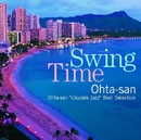 スイングタイム SWING TIME~…/オータサン