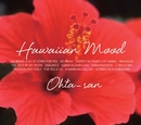 ハワイアンムード/オータサン/OHTA-SAN(HERB OHTA)