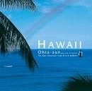 ハワイ [The Best Selection from M & H HAWAII]/オータサン