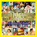25th ANNIVERSARY 長山 洋子アイドル・コンプリートBOX~LEGEND of VENUS~/長山 洋子