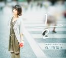「逮捕しちゃうぞ フルスロットル」エンディングテーマ 1/2/石川智晶