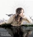 「テイルズ オブ イノセンス」オープニングテーマ Follow the Nightingale/KOKIA