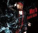 TVアニメーション「緋弾のアリア」 オープニングテーマ『Scarlet Ballet』【初回限定盤】/May'n