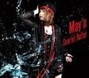 「緋弾のアリア」オープニングテーマ Scarlet Ballet/May'n