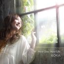 「テイルズ オブ イノセンス R」テーマソング New Day, New Life/KOKIA