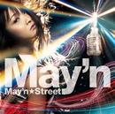 メイン☆ストリート/May'n
